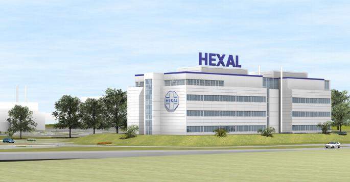 Salutas Pharma- Logistikzentrum, Magdeburg